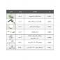 مکانیزم هوایی درب ریلی شیشه ای سری1 توکار دو درب 120 (K092) فانتونی F-0C-721-01